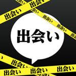 「マジ出会い」出会いアプリ評価/口コミ・評判・サクラは?