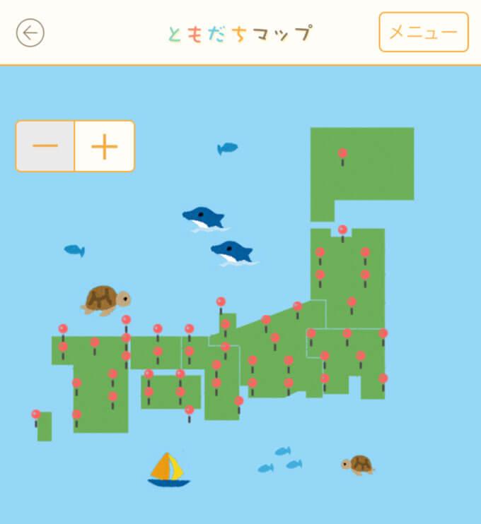 ともだちトークのマップ