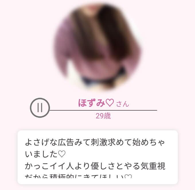 ギャッピーのサクラ3