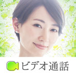 「ジャスミン」ビデオ通話アプリの評価/評判・口コミ・サクラは?