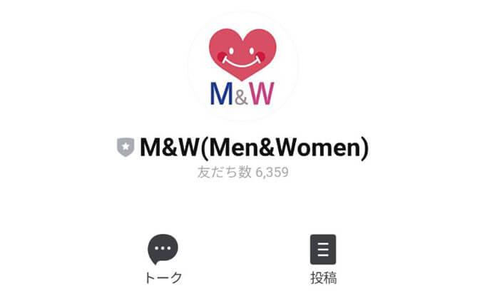 M&Wのライン