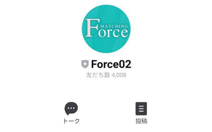 Force(フォース)のライン